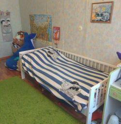 Bed children's Ikea with a mattress