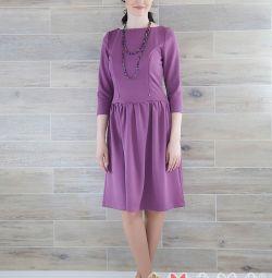 Φόρεμα για τη σίτιση Όγκος στήθους 100-102 cm, τεντώματα