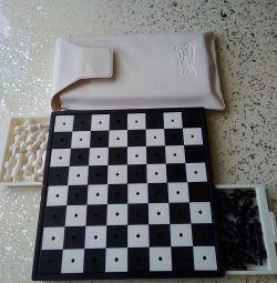 Chess road