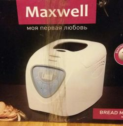 Mașina de prăjit Maxwell MW-3751W