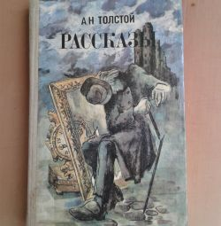 A.N. Tolstoy - Stories