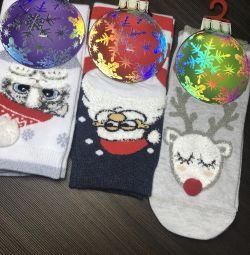 Crăciun șosete pentru copii 16-18r.