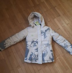 Warm jacket height 116-122