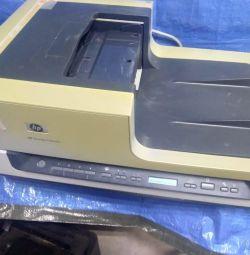 HP Scanjet n 8420 scanner, working