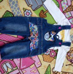 Jeans si bodysuit