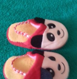 Slippers with new eyes
