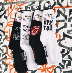 стильні шкарпетки