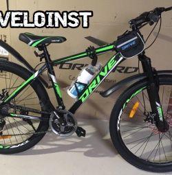 Ποδήλατο βουνού 17-19 πλαίσιο