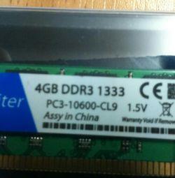 New RAM DDR3 4 GB