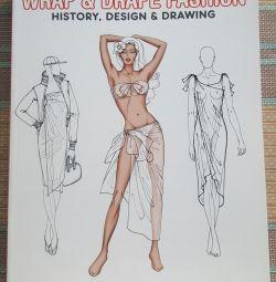 История одежды и моделирование.
