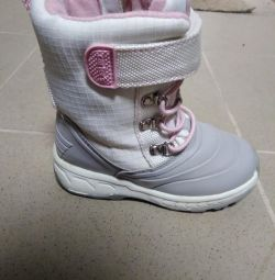 Boots carters p25