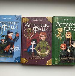 Βιβλία Artemis Fowl
