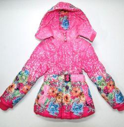 Παιδικό σακάκι Demi-season