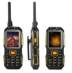 New phone walkie talkie mafam