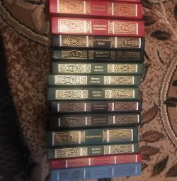 Golden Chronicle of Russia 18 books