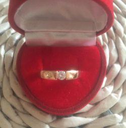 Inelul este nou