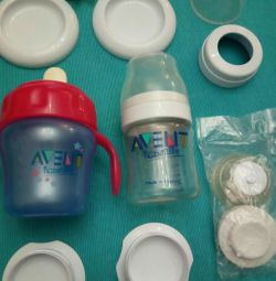 Bottle, bottle and other parts (Avent)