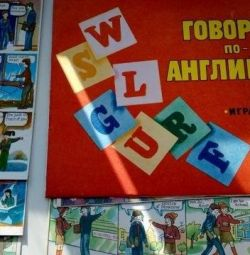 """Jocul """"vorbim engleză"""". Copil 1992"""