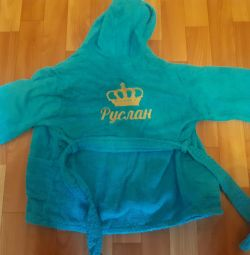 Chic name bathrobe name Ruslan