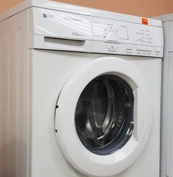 Narrow washing machines, Lg Samsung