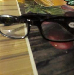 Новые очки +4 и для компа