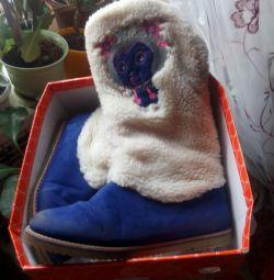 Boots (felt boots)