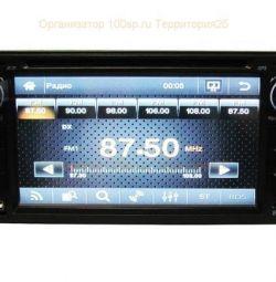 Car 6229 + TV