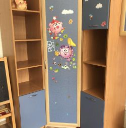 Furniture in the nursery urgently