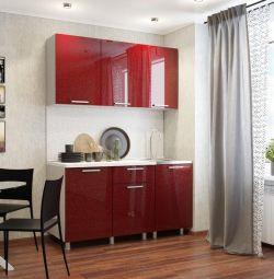 Kitchen 1.50