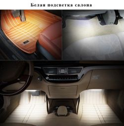 Vehicle interior lighting - white
