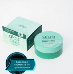 Hydrogel patches, new 60 pcs