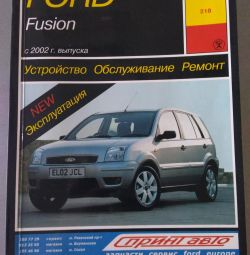Ford Fusion Owner's Manual