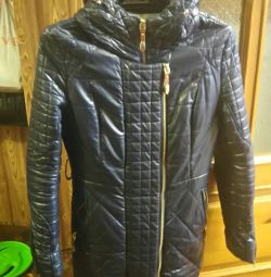 Удлиненная курточка.