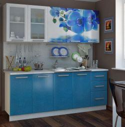 Kitchen azure