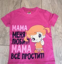 T-shirt on the girl 2 years