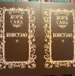 Книги по 2 тома!
