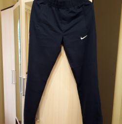 Pantaloni sport nou Nike M