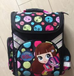 School backpack, pencil case and bag for shoes