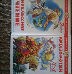 Children's Books Series School Library