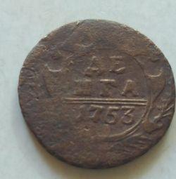 Deng 1753 an.