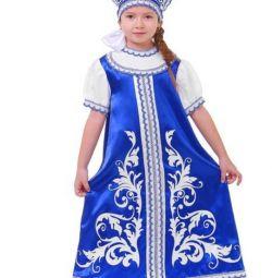 Російський народний костюм