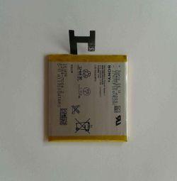Μπαταρία για Sony Xperia Z / C / M2 / E3