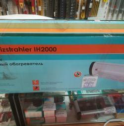 Infrared heater. 2000W