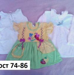 pachet de rochii până la 1,5 ani