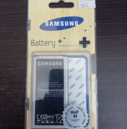 Battery Samsung GALAXY S5