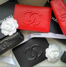 Κάλυψη διαβατηρίου και κλειδοθήκη Chanel