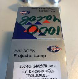 Лампы elc elc-10h галогенные 24v 250w 1000часов