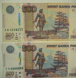 Bancnote cu numere frumoase