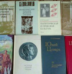 Βιβλία Ιστορία. Πολιτική επιστήμη.
