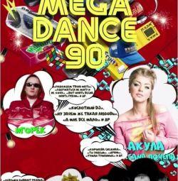 Билеты на MegaDance90